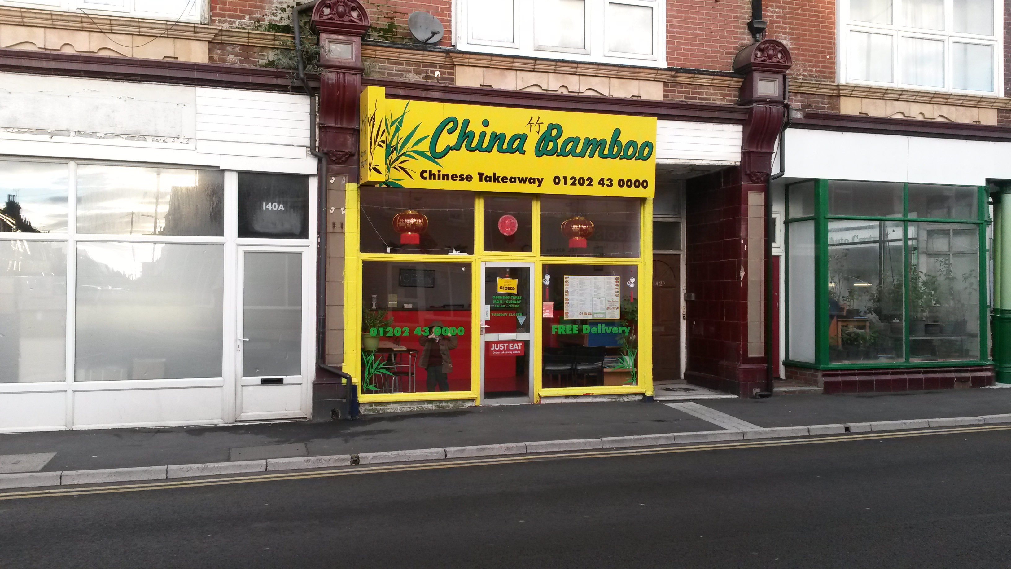 TAKEAWAY PREMISES FOR SALE