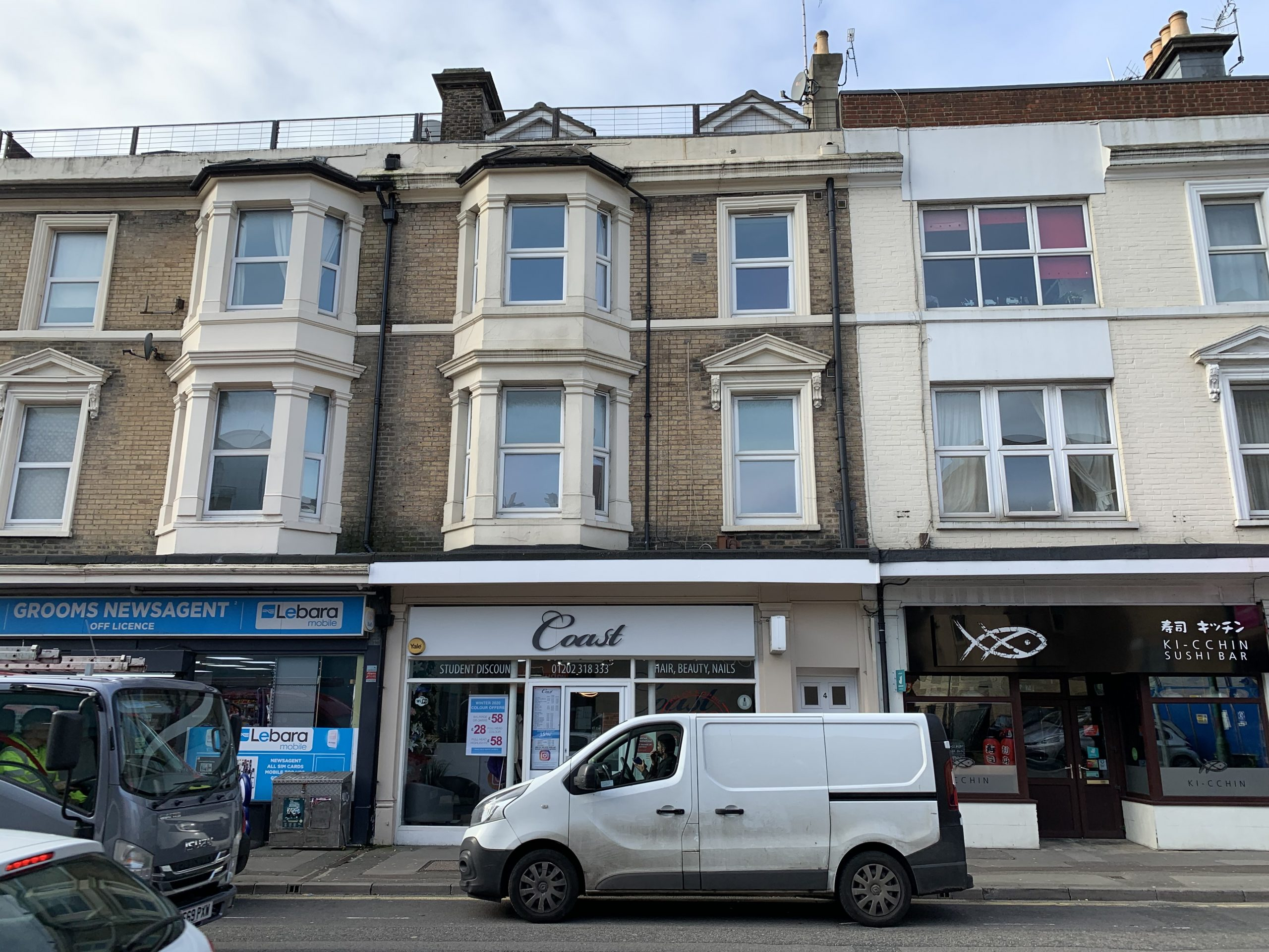 RESIDENTIAL / COMMERCIAL INVESTMENT FOR SALE